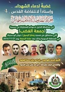 Hamas-day-of-rage-poster-lauding-shahids-2.-Image-NRG-News-212x300