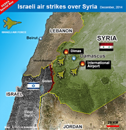 SyriaAirAttack1