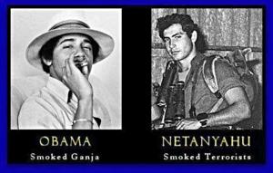 Obamavbibi